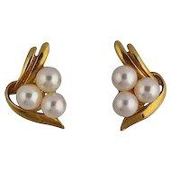18K Gold Mikimoto Cultured Pearl Pierced Earrings
