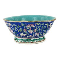 Chinese Porcelain Polychrome Bowl Floral Decoration