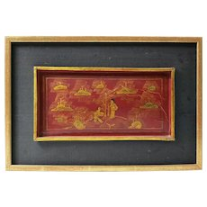 Chinese Gilt Painted Lacquer Pictorial Panel 19th Century