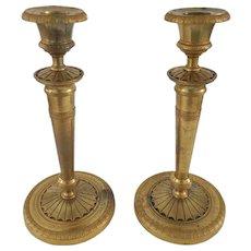 French Louis XVI Style Gilt Bronze Candlesticks 19th C.