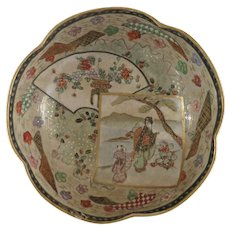 Japanese Meiji Period Satsuma Earthenware Bowl