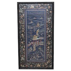 Chinese Mid Century Silk Embroidered Framed Panel