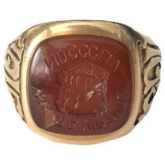 14K Gold Tiffany & Co. Intaglio Carnelian Class Ring 1915