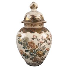 Japanese Meiji Period Satsuma Covered Urn Signed Taizan