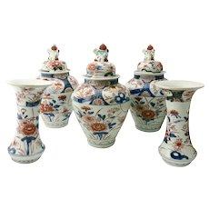 17th Century Japanese Porcelain 5 piece Porcelain Garniture