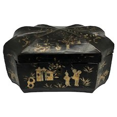 Antique Unusual Chinese Papier Mache Box c. 1830