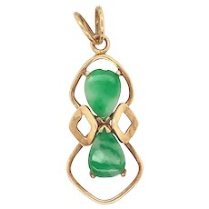 Vintage 14K Gold and Jade Pendant