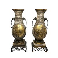 "Pair Of French ""Japanese Aesthetic "" Style Gilt Bronze And Marble Urns"