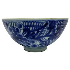 Chinese Blue & White Porcelain 19th C. Bowl