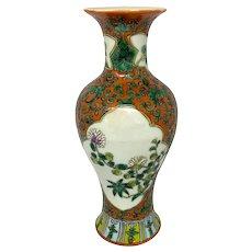 19th C. Chinese Porcelain Baluster Vase