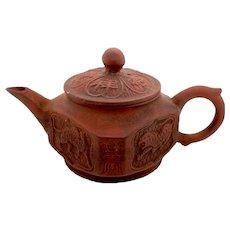 Chinese Yixing 19th C. Terra-cotta Teapot