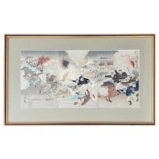 Sino- Japanese War Woodblock Print Signed Koto