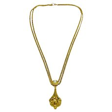 Victorian 14K Gold Opal Slide Necklace With Ornate Drop