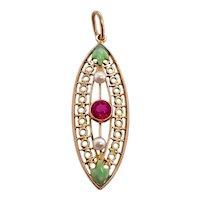 Edwardian Gold Filigree Enamel Pearl Ruby Pendant