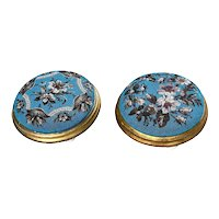 Pair Victorian French Beaded Floral Footstools