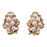 Vintage 14K Gold Akoya Cultured Pearl & Diamond Earrings