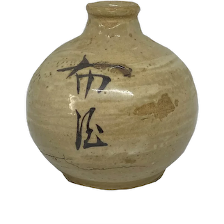 Japanese 19th C. Pottery Vase With Decorative Calligraphy