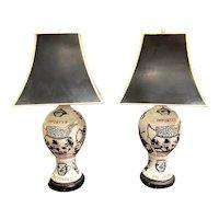 19th C. Pair Porcelain Store Advertising Lamps