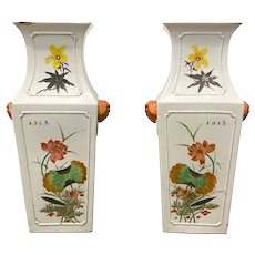 Pair 19th C. Chinese Polychrome Vases With Flowers & Calligraphy