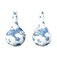 Pr. Japanese 19th C Porcelain Bottles Dragon Decor