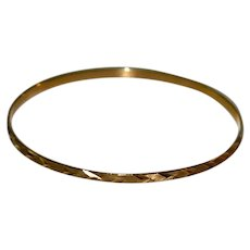 Vintage 14 kt Solid Gold Textured NUPTIA  Bangle Bracelet