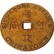 Vintage Bronze Token Singapore Sallies Chinatown Brothel Coin Whorehouse Fantasy Chinese Novelty Brass Exotica