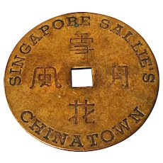 Vintage Bronze Token Singapore Sallies Chinatown Brothel Coin Whorehouse Fantasy Chinese Novelty Brass Exotica