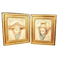 Vintage Chalkware Asian Bust Face Mid Century Modern Portrait Plaster Plasterware 3D Wall Frieze MCM