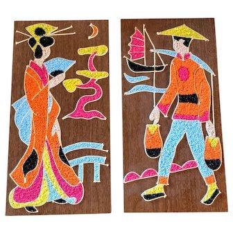 Pebble Gravel Art Asian People Vintage MCM Mid Century Craft Wall Decor Man Lady Woman Pair