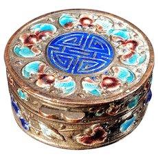 Vintage Enamel Chinese Pill Box Bats Asian Trinket Jewelry China Hinged Mini Metal Wealth Honor Happiness