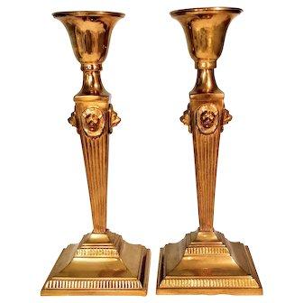 Vintage Brass Lion Candlesticks Candleholder Mid Century Four Sided