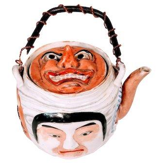 Vintage Banko Five Face Teapot 19th Century Antique Mask Japan Japanese Bankoware Pottery Mask