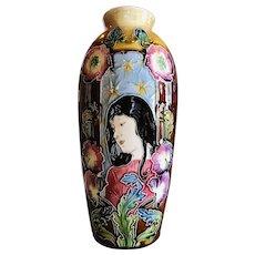 Vintage Austrian Majolica Art Nouveau Vase