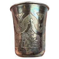 Antique Russian 84 Standard Silver Vodka Shot Cup from 1879 Moscow    Full Hallmarks   Beautiful Design!  1 oz