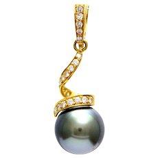 Solid 18K Yellow Gold Tahitian Pearl & Genuine Diamond Spiral Pendant 4.8g