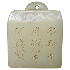 A white square shape Chinese antique Shoushan Stone seal by Qing carving artist.