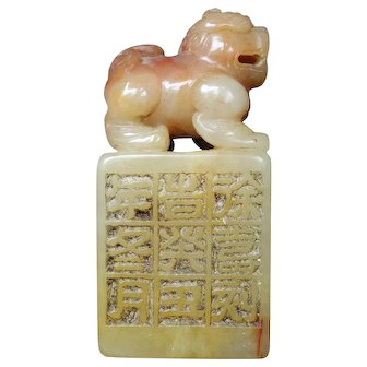 A very beautiful Chinese old shoushan stone seal by Xu Shou, 19 Century