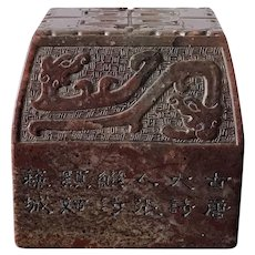 A large dark red natural Chinese Shoushan stone seal with Han Dynasty style pattern by famous carving artist Han dengan