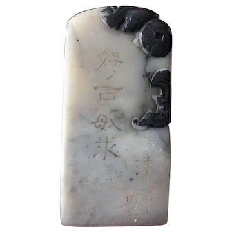 Chinese Antiques flat shoushan stone seal in black and white color by Dacheng  WU