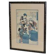 19th Century Japanese Woodblock by Kuniyoshi ICHIYUSAI