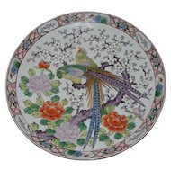 Antique Chinese Porcelain Hand Painted Platter w/ Peacocks