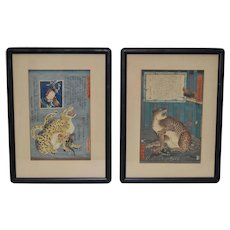 "Pair of Kawanabe Kyosai (1831-1899) ""Live Wild Cats"" Woodblocks 19th C."