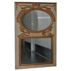 19th Century Carved Gilded & Gesso Framed Mirror c.1890s