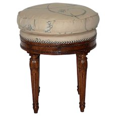 19th Century Carved French Walnut Round Seat