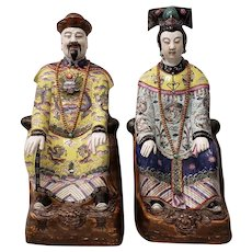 Chinese Emperor & Empress Large Scale Porcelain Figures Early to Mid 20th Century