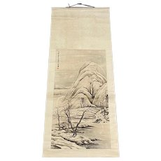 Hand Painted Chinese Hanging Scroll