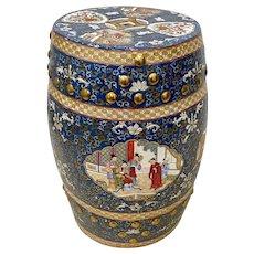 Mid Century Chinese Enameled Porcelain Garden Seat