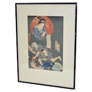 Japanese Woodblock by KUNISADA c.19th Century