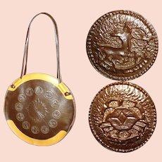 Vintage 1960's Purse . 60s . Zodiac Signs . Shoulder Bag . Leather . Embossed . Handbag