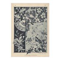 PAIR- Art Nouveau Floral Design Lithographs-Fantasy Flowers